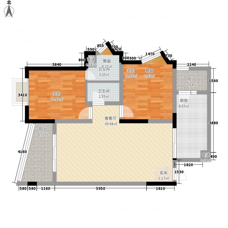 海派擎城1户型3室2厅2卫1厨