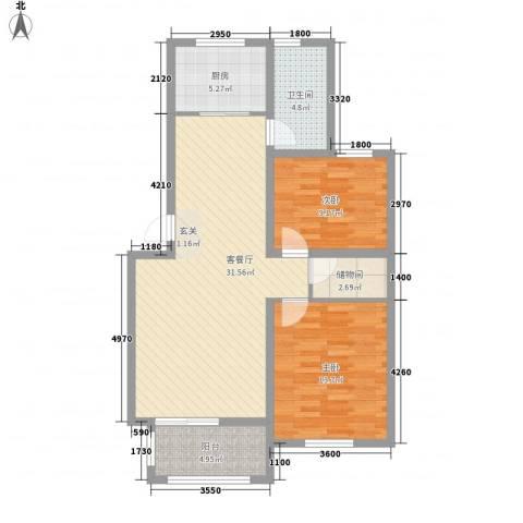 新市民广场2室1厅1卫1厨103.00㎡户型图