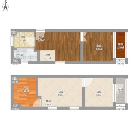 品臻国际公寓2室1厅1卫1厨66.00㎡户型图
