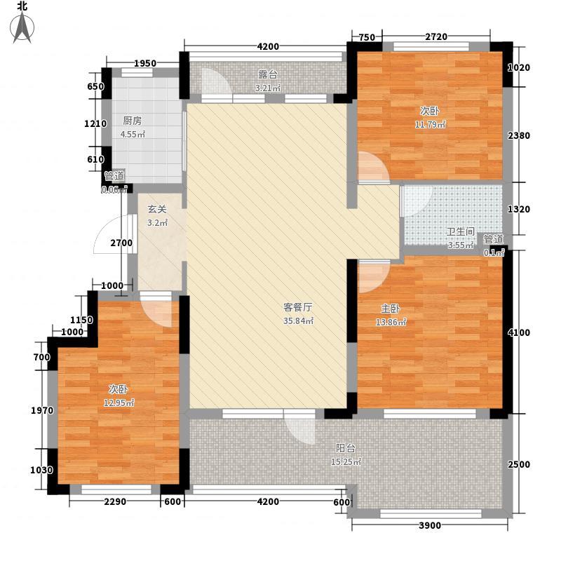沈阳中航城・两河流域3室1厅1卫1厨144.00㎡户型图