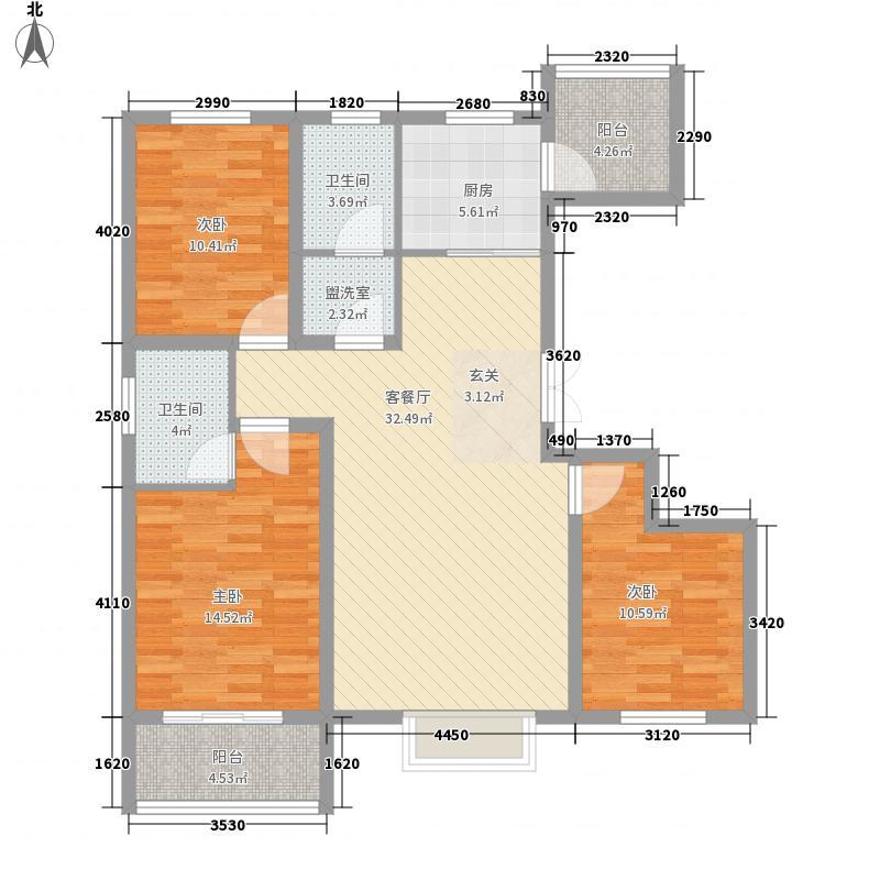 芳泽园132.50㎡1#A1户型3室2厅1卫1厨
