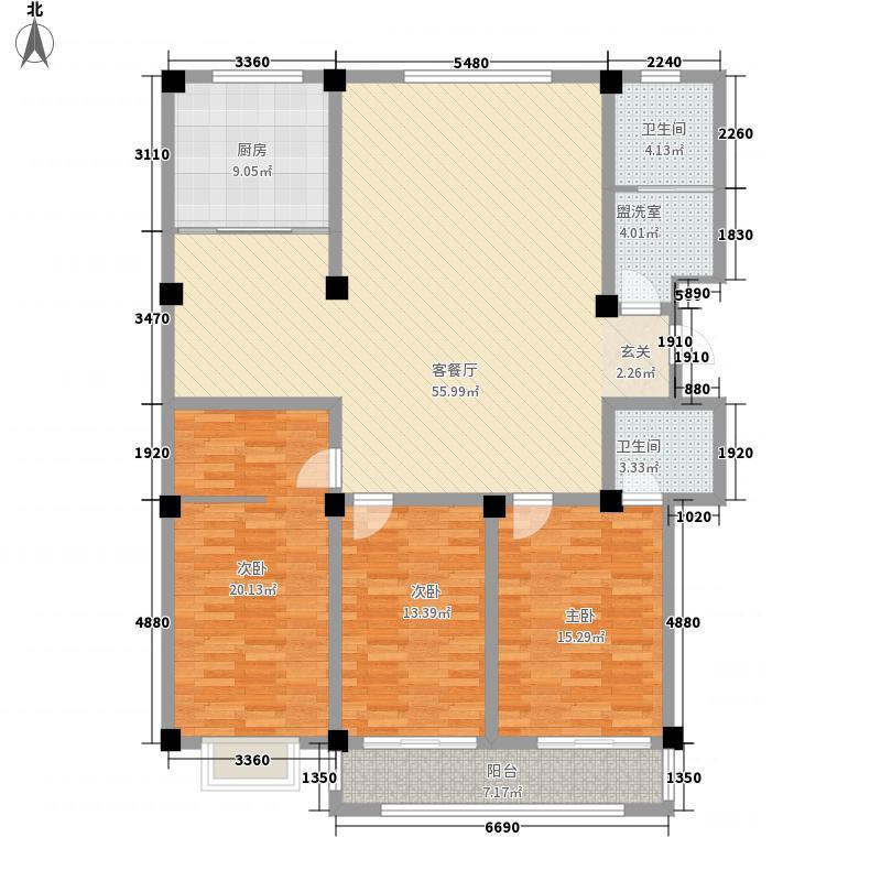 福泉名居188.00㎡户型3室2厅2卫1厨