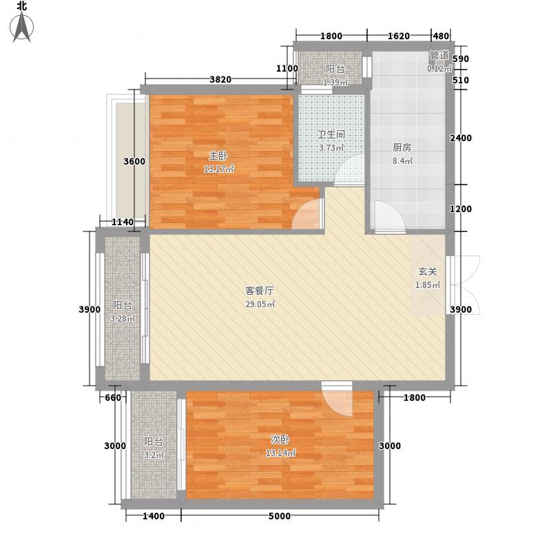 金地京汉19032室1厅1卫1厨75.48㎡户型图