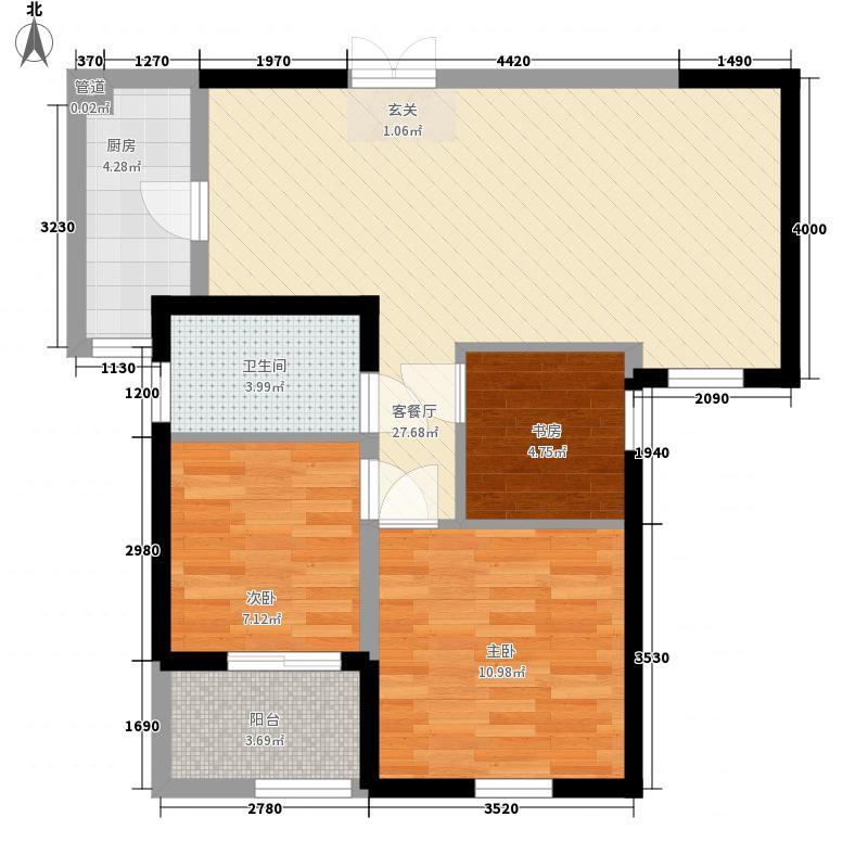 武汉恒大首府3室1厅1卫1厨62.51㎡户型图