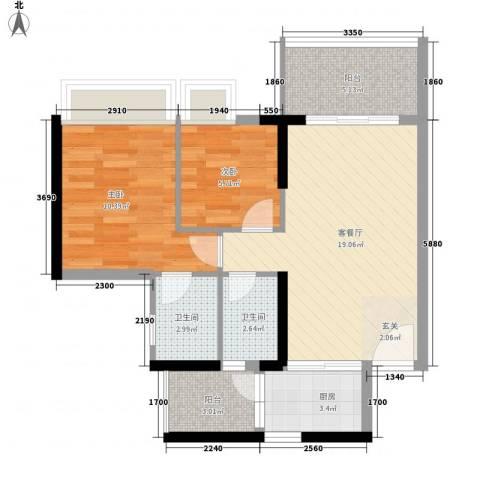 明珠广场(常平)2室1厅2卫1厨76.00㎡户型图