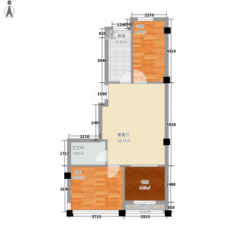德馨�一期爱上家3室1厅1卫1厨82.00㎡户型图