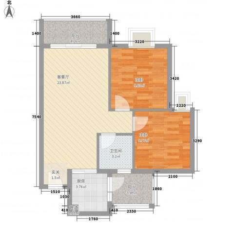 城蕊首府2室1厅1卫1厨71.00㎡户型图