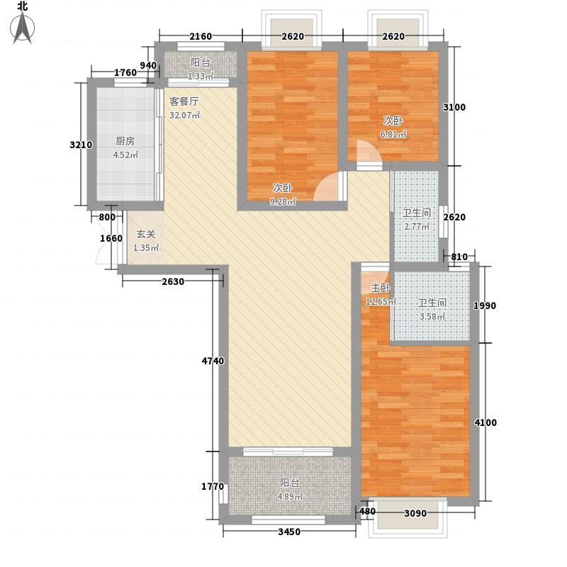 蓝岳相府3室1厅2卫1厨114.00㎡户型图
