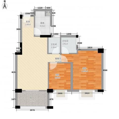 桃源明居2室1厅2卫1厨83.00㎡户型图