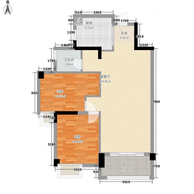 象山博望园87.00㎡H户型2室2厅1卫1厨