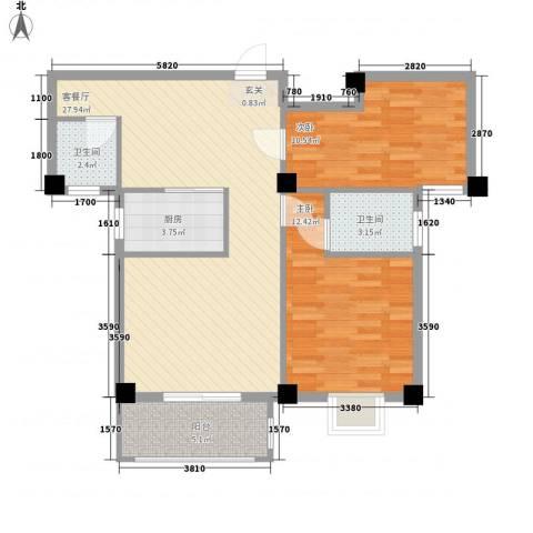 绿苑水岸名筑2室1厅2卫1厨83.00㎡户型图