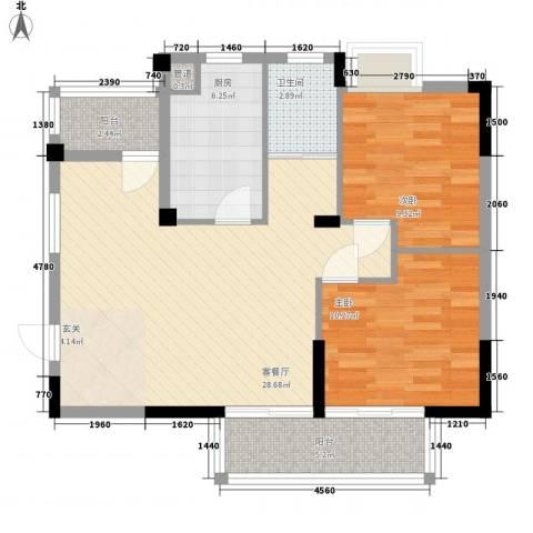 光谷麦郡2室1厅1卫1厨93.00㎡户型图