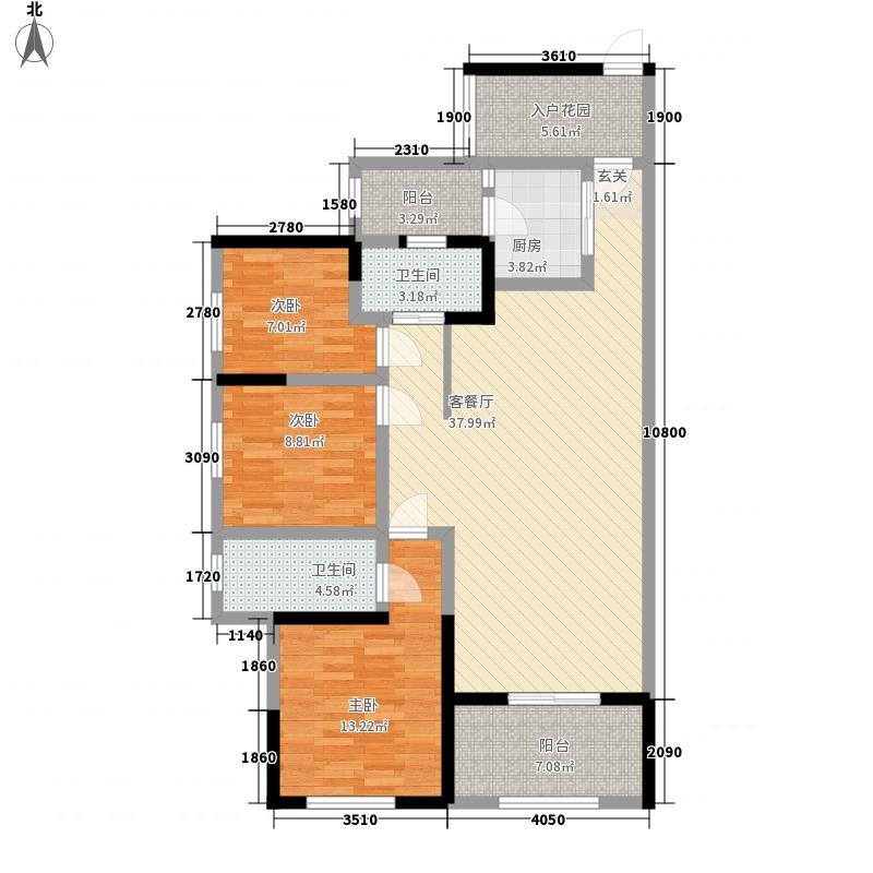 旺东国际广场3室1厅2卫1厨94.60㎡户型图