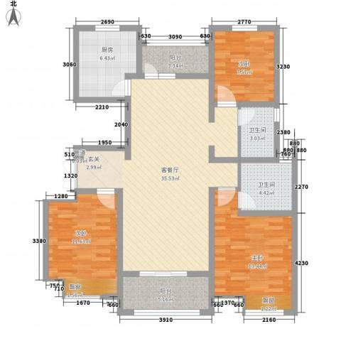 鑫苑景城3室1厅2卫1厨90.58㎡户型图