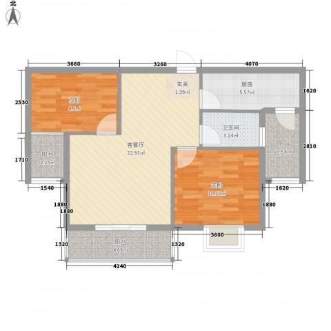 中博富贵世家2室1厅1卫1厨86.00㎡户型图