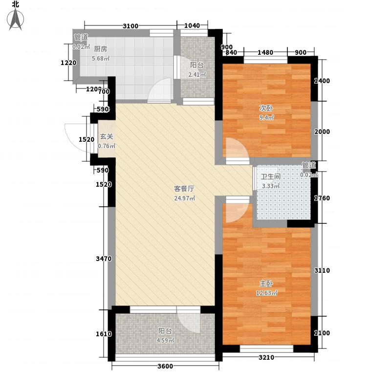 五矿・弘园2室1厅1卫1厨92.00㎡户型图