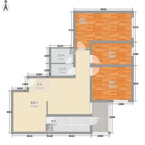 滨河小区3室1厅2卫1厨109.48㎡户型图