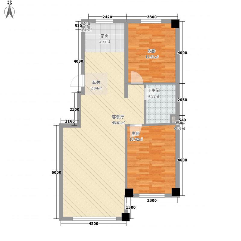 �霖庭院6.30㎡i户型2室2厅1卫1厨