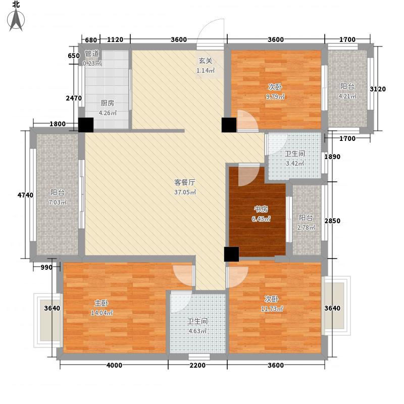 泰和国际广场4室1厅2卫1厨141.00㎡户型图