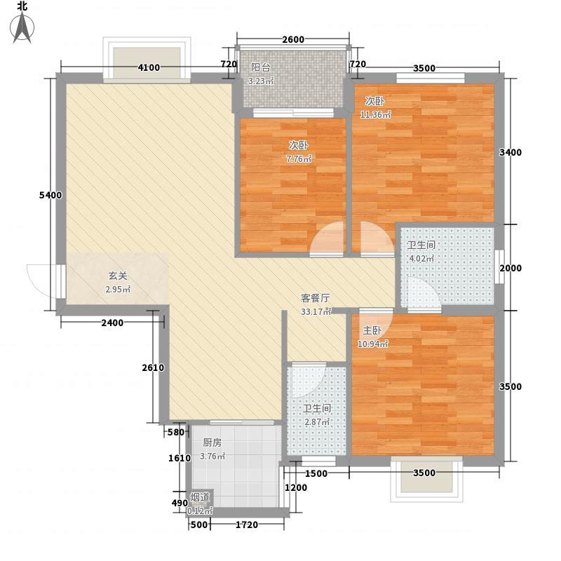 金爵逸品123.42㎡J户型3室2厅2卫1厨