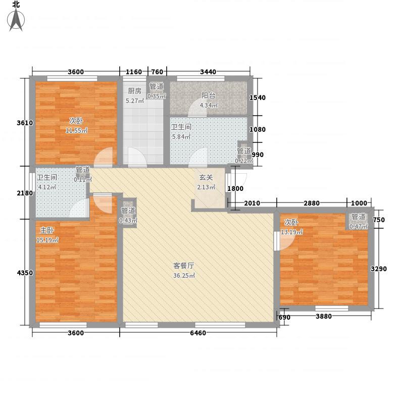 大连中航国际广场 玖仰公馆3室1厅2卫1厨97.33㎡户型图