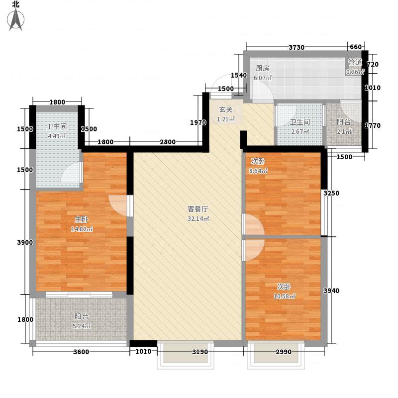 泰和大厦9户型3室2厅2卫1厨