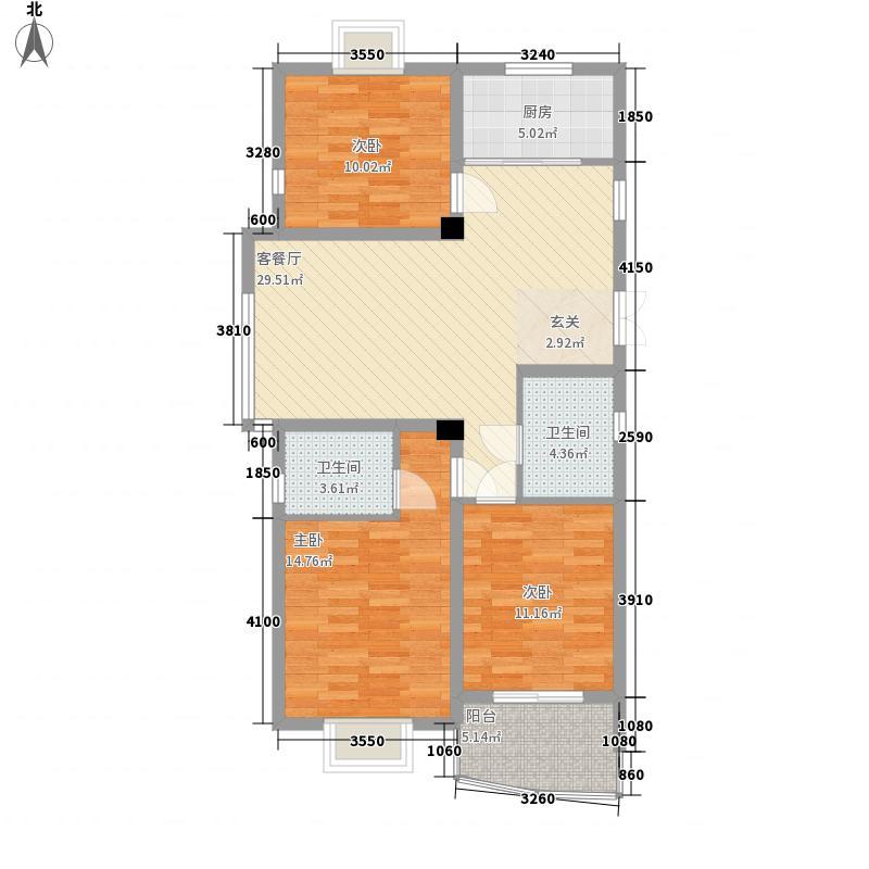 花语湖3室1厅2卫1厨119.00㎡户型图
