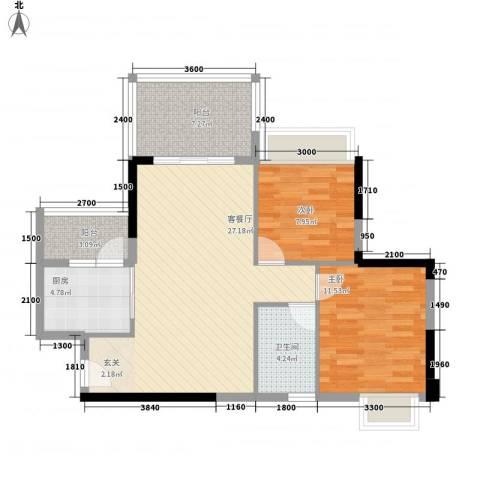 腾龙大厦2室1厅1卫1厨93.00㎡户型图