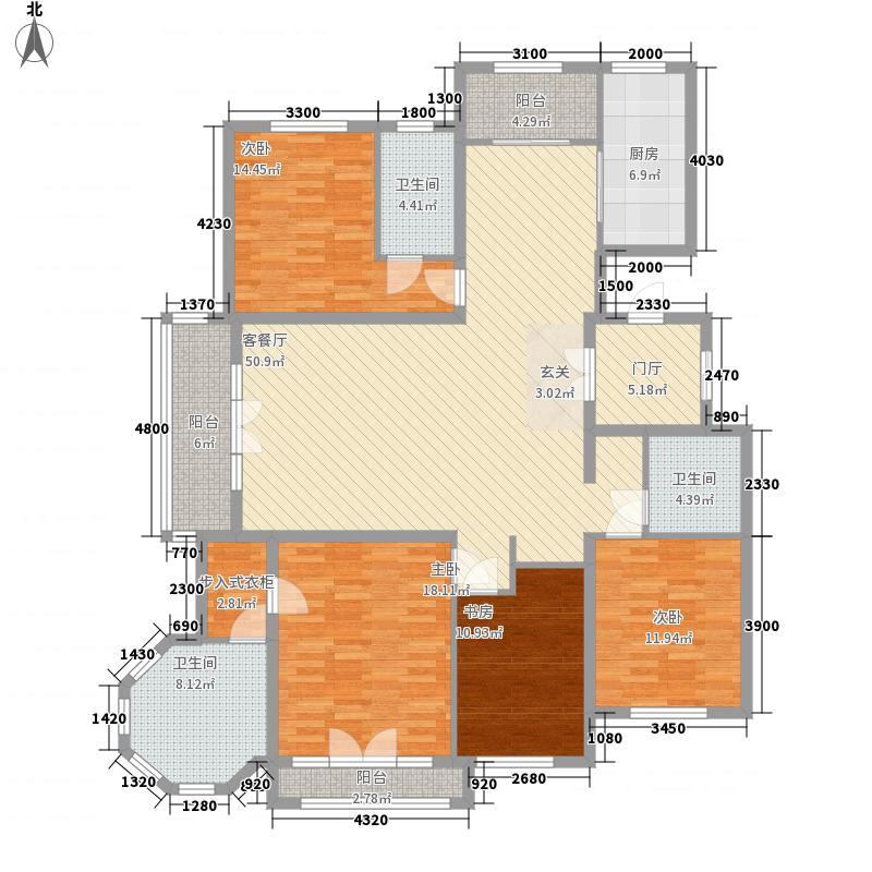 中景・香颂金街4室1厅3卫1厨151.20㎡户型图