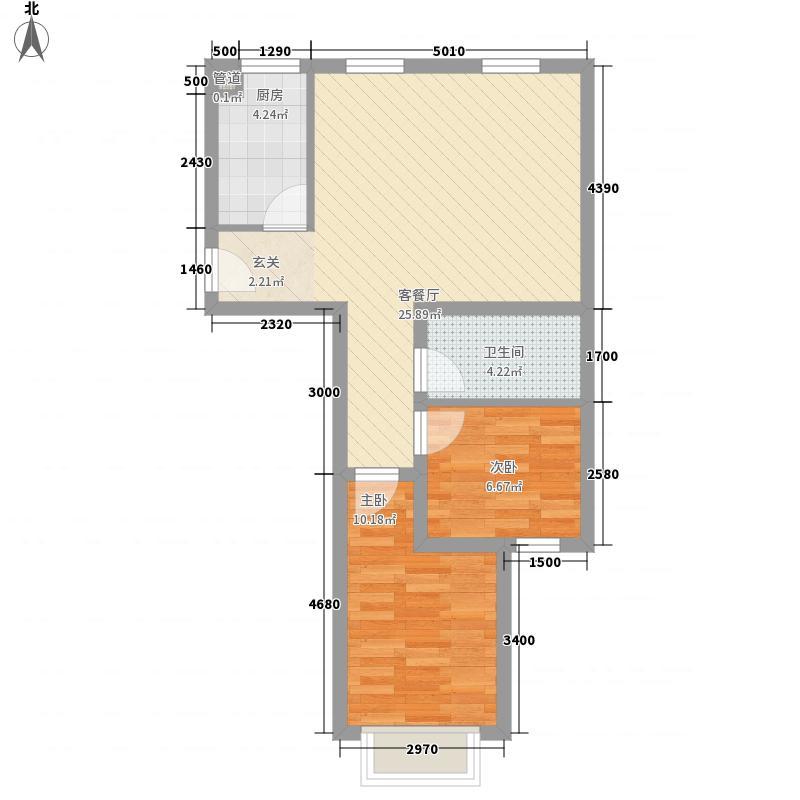 当代北辰悦MOMA2室1厅1卫1厨74.00㎡户型图