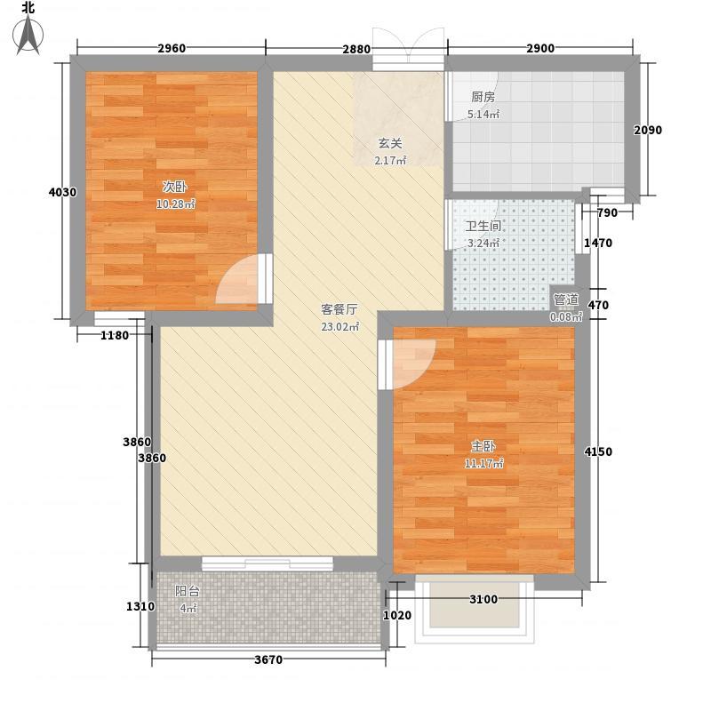 城林一号院8.00㎡B1户型2室2厅1卫1厨