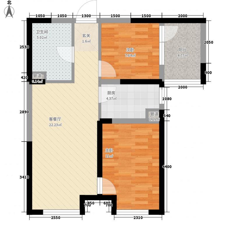 沈阳中航城・两河流域2室1厅1卫1厨80.00㎡户型图