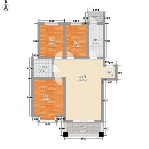 东城水岸3室1厅1卫1厨99.00㎡户型图