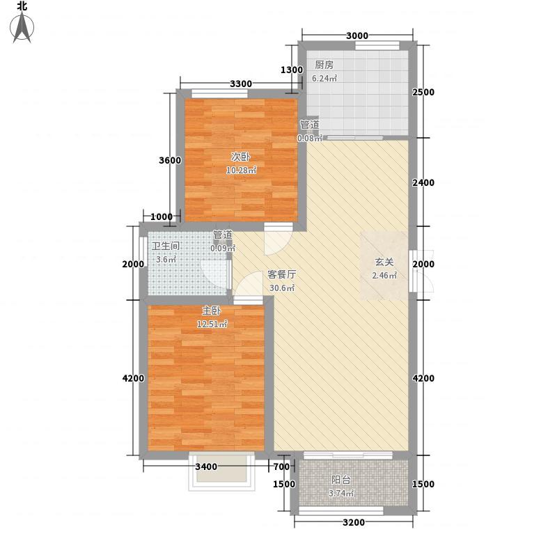 茂华紫苑公馆2室1厅1卫1厨67.13㎡户型图