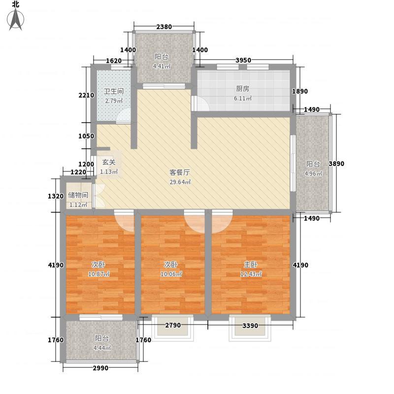 东一城125.50㎡一期2#3#DB户型3室2厅1卫1厨