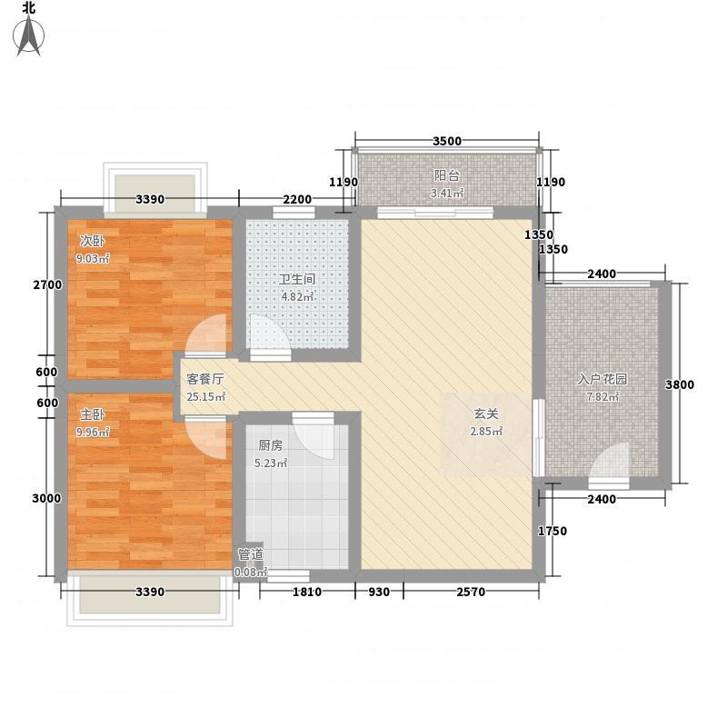海晟・逸清园20150515_160438户型2室2厅1卫1厨