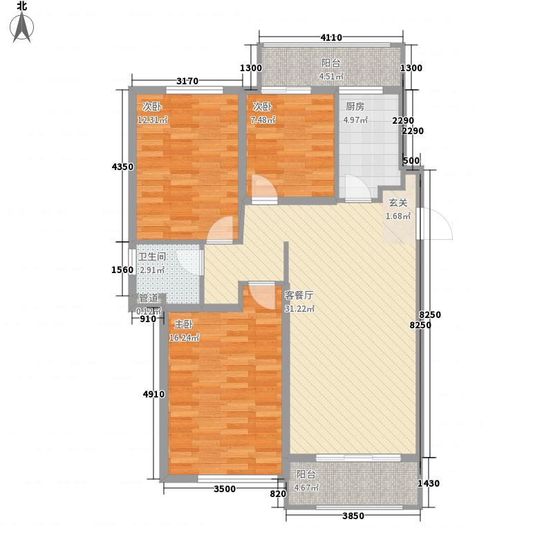 康桥溪棠3室1厅1卫1厨118.00㎡户型图