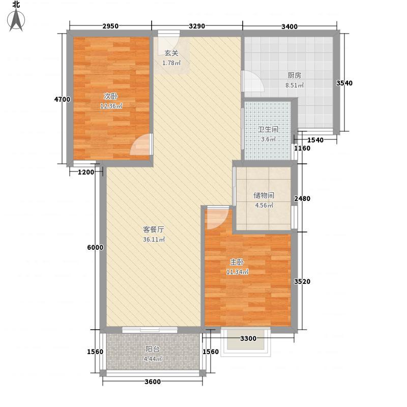 恒远中央公馆111.30㎡一期1#A3户型3室2厅1卫1厨