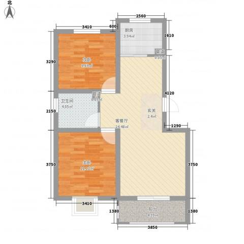 花漾山2室1厅1卫1厨83.00㎡户型图