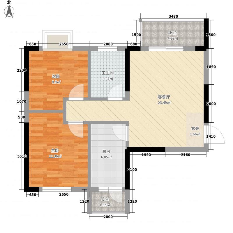 华鼎尚都国际2室1厅1卫1厨86.00㎡户型图