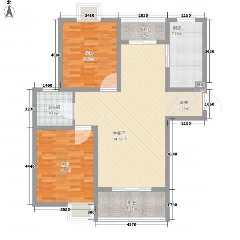玉源国际公馆2室1厅1卫1厨116.00㎡户型图