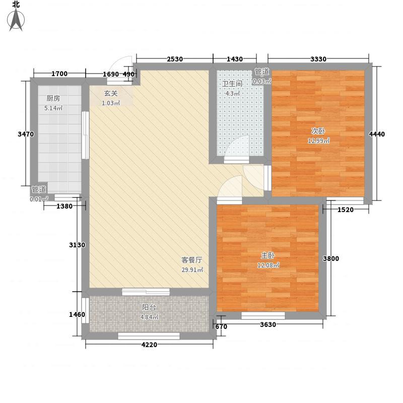 蓝湾御景99.53㎡蓝湾御景户型图1#B户型2室2厅1卫1厨户型2室2厅1卫1厨