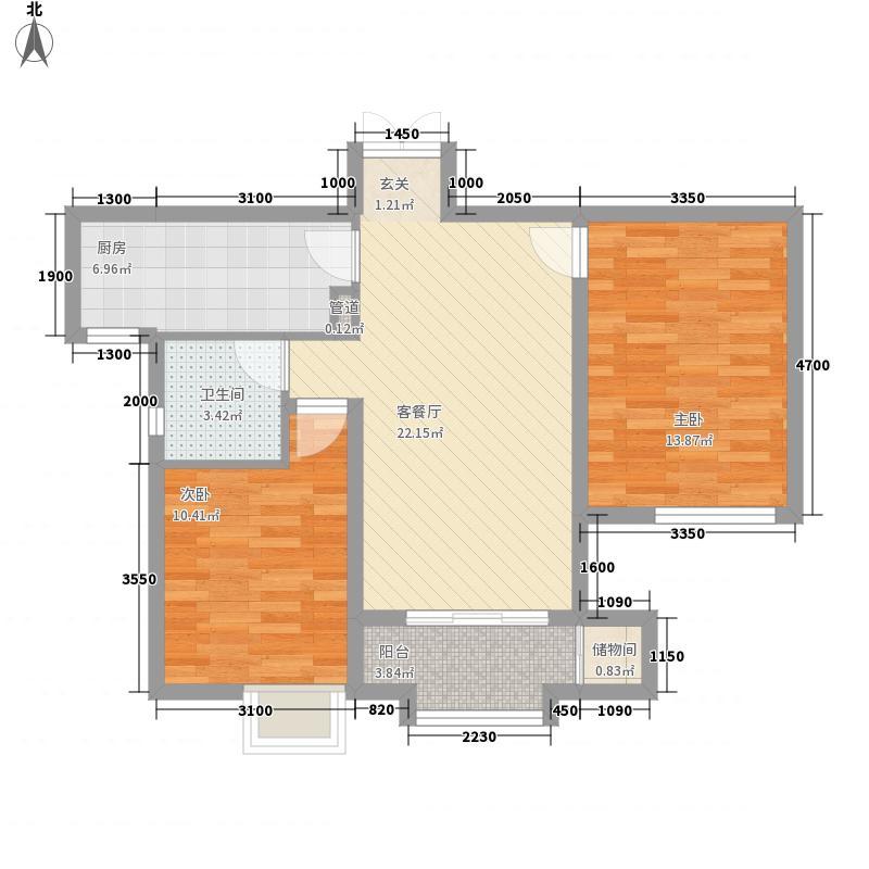茂华紫苑公馆3.20㎡二期A22户型2室2厅1卫1厨
