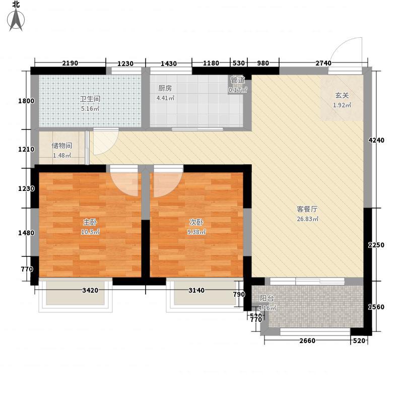 上河时代2室1厅1卫1厨90.00㎡户型图