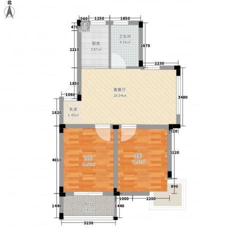 白领生活馆2室1厅1卫1厨78.00㎡户型图