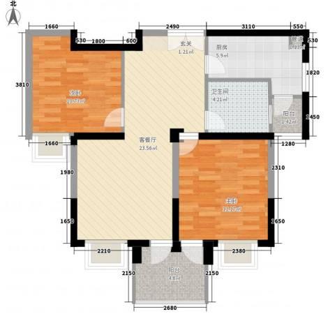 白领生活馆2室1厅1卫1厨95.00㎡户型图