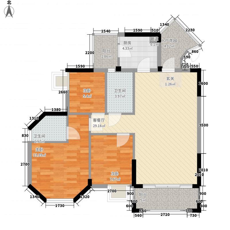 廊桥名轩107.00㎡廊桥名轩户型图户型13室2厅2卫1厨户型3室2厅2卫1厨