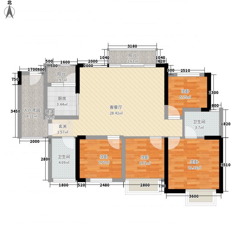 保利阳光城4室1厅2卫1厨81.19㎡户型图