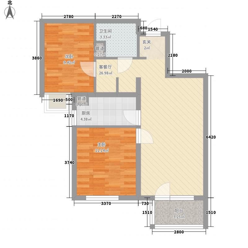 中经世界城85.00㎡一期高层住宅B户型2室2厅1卫1厨
