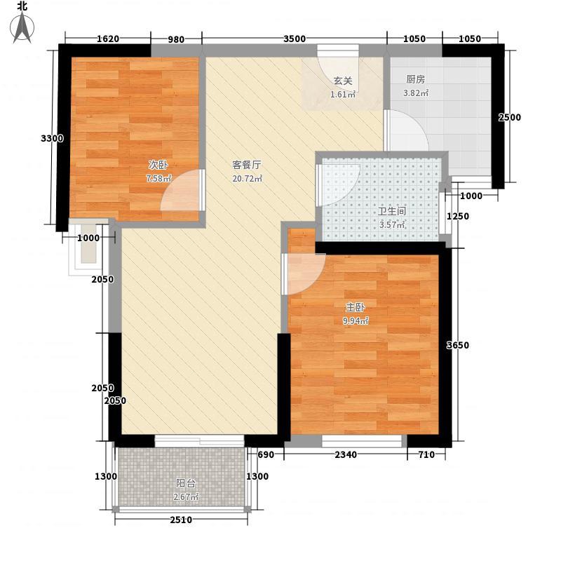 华鼎尚都国际2室1厅1卫1厨73.00㎡户型图